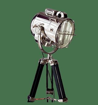 Оренда світлового прожектора в Полтаві